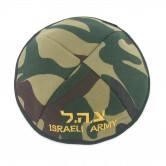 Kippah Colorful I.D.F