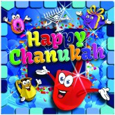 Chanukah Tableware Napkins Special Design