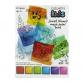Chanukah Craft Magic Paint Book