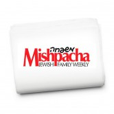 'Mishpacha' English weekly magazine