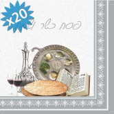 Napkins Design Pessach Silver