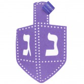 Chanukah Tableware Placemat Dreidel Felt Purple