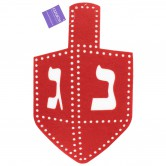 Chanukah Decorations Placemat Dreidel Felt Red