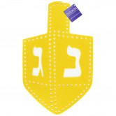 Chanukah Tableware Placemat Dreidel Felt Yellow