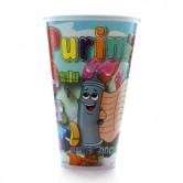 Purim Cup