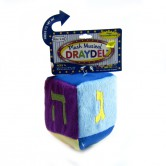 Chanukah Toy Soft Play Musical Dreidel