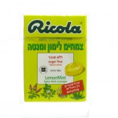 Candy Hard Dispenser Ricola Lemon