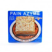 Matzos Yehudah NOT FOR PASSOVER