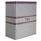 Box Matoh Tin Purple