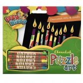 Chanukah Craft Puzzle Art