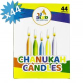 Candles Chanukah Assorted Colours