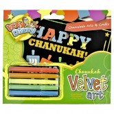 Chanukah Craft Velvet Art
