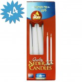 Candle Seder 8 Hours