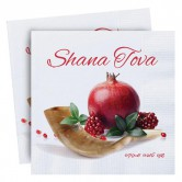 Napkins Design New Year Pomegranate