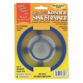 Sink Strainer Blue