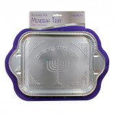 Tray Disposable Chanukah Small