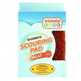 Scouring Pad Red