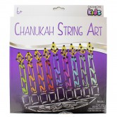 Chanukah Craft String Art