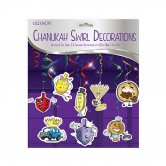 Chanukah Decoration Swirl