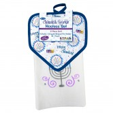 Chanukah Baking Hostess Set