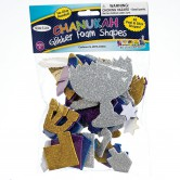 Chanukah Stickers Foam Glitter