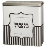 Box Matzo Tin Square Stripes Grey
