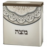 Box Matzo Tin Square Brown