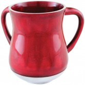 Cup Washing Aluminium Red