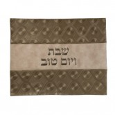 Cover Challah Leatherette Taupe