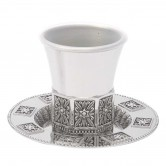 Cup Kiddush Nickel Octagon + Plate