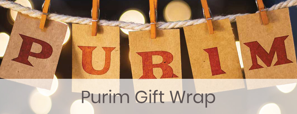 Purim Gift Wrap